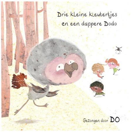 cd-Do